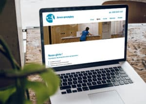 projekt strony dla firmy sprzatajacej
